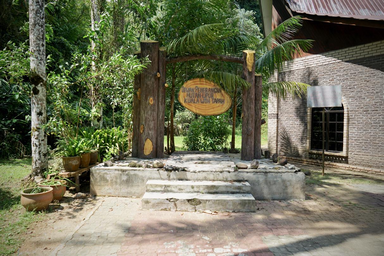 Pejabat Hutan Lipur Kuala Woh