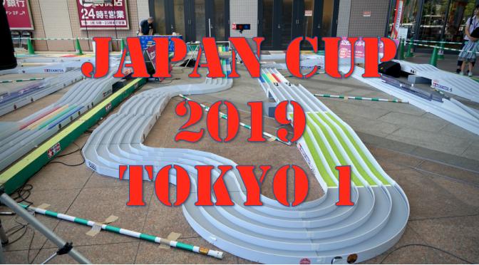 ジャパンカップ2019東京大会1コンデレ/Japan Cup2019 Tokyo1 Con-Dele