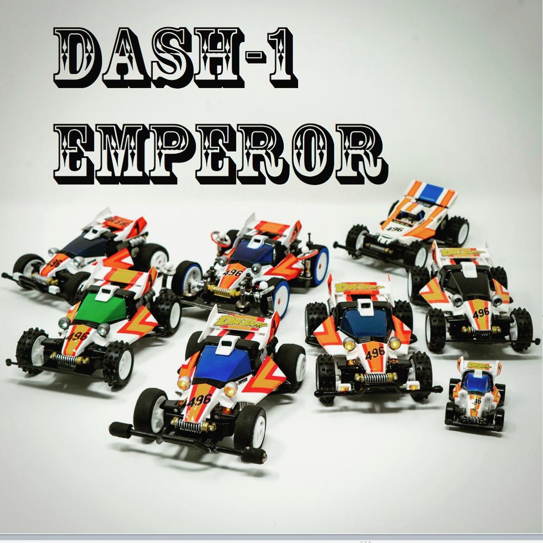 皇帝たち01