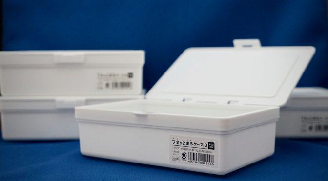 """「フタがとまるケースS」/""""A container in which the lid is fixed when it is opened (small size)"""""""