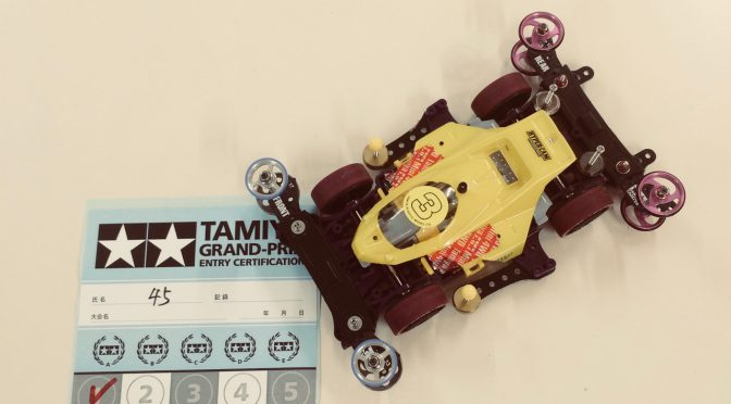 モデギャラ2019 ミニ四駆チャレンジ in TOBU/Tamiya Modelers Gallery 2019 Mini4WD Challenge in TOBU