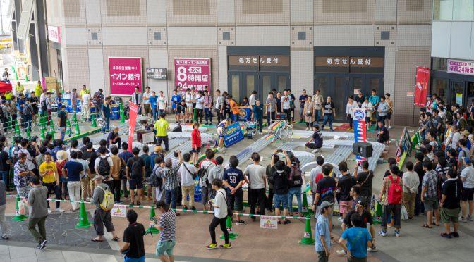 ジャパンカップ2019東京大会3Dに参加/JAPAN CUP2019 TOKYO3D