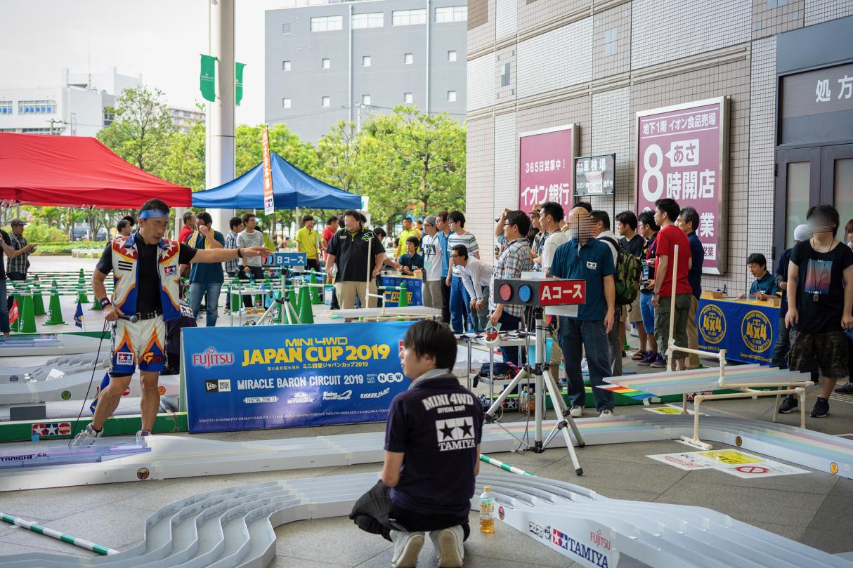 Japan Cup2019Tokyo3D02