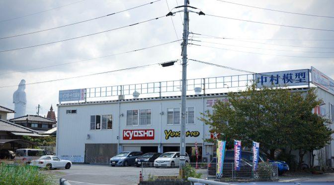 福岡県久留米市の中村模型店へ/K-Staduim Nakamura Hobbyshop in Kurume, Fukuoka