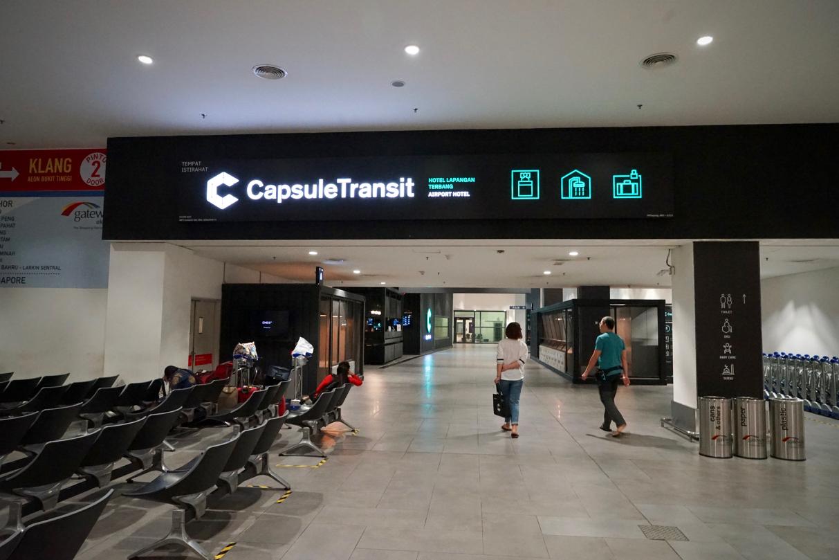 カプセル・バイ・コンテイナー・ホテル01