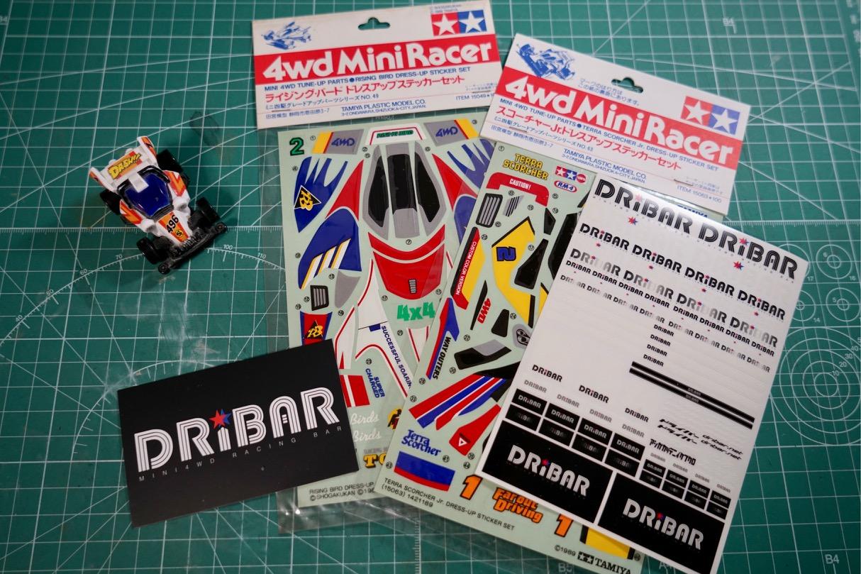 DRiBar07