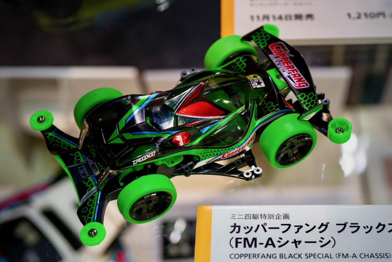 TAMIYA SHOWCASE03