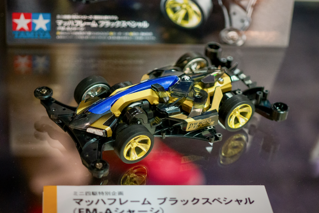 TAMIYA SHOWCASE04