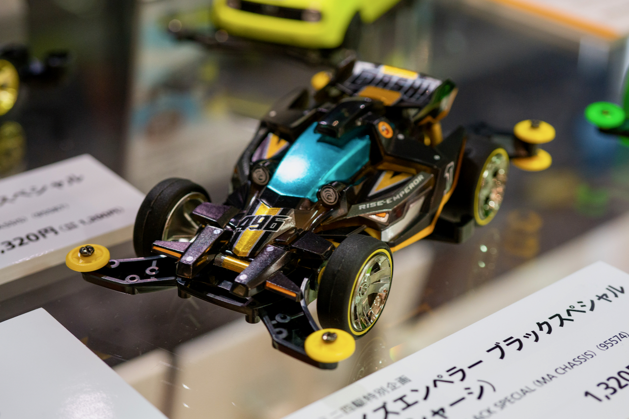 TAMIYA SHOWCASE06