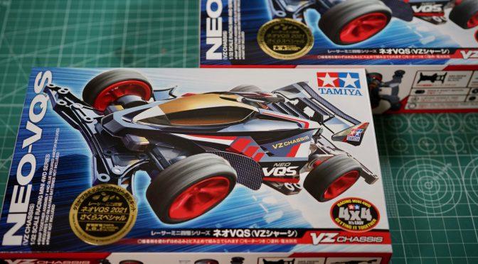 ネオVQS 2021 さくらスペシャル/Neo VQS Sakura Special