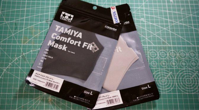 タミヤ マスク/TAMIYA MASK