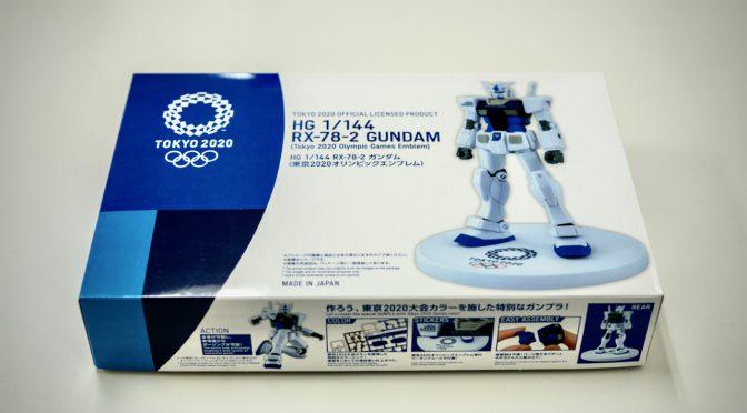 HG 1/144 RX-78-2 ガンダム(東京2020オリンピックエンブレム)/HG 1/144 RX-78-2 GUNDUM (TOKYO 2020 OG Emblem)