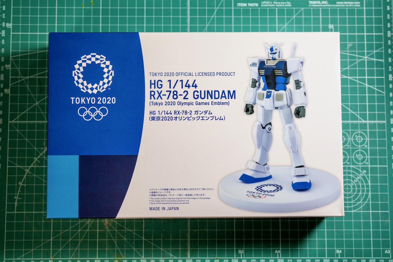 ガンダムTOKYO2020-1