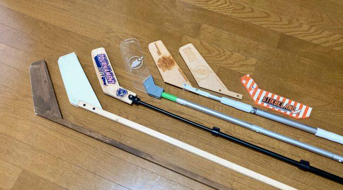 ガイドスティックあれこれ/Introduction of various guide sticks