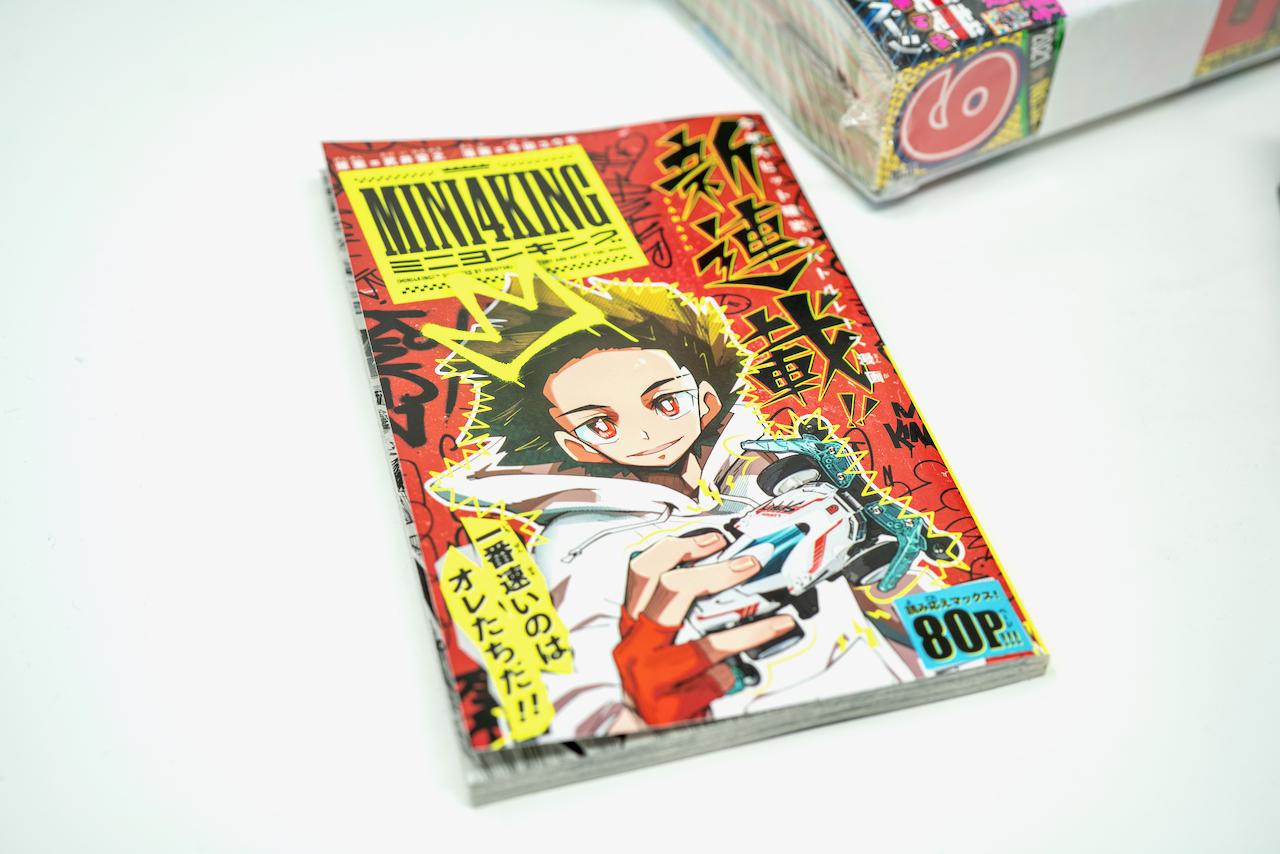 コロコロコミック9月号02